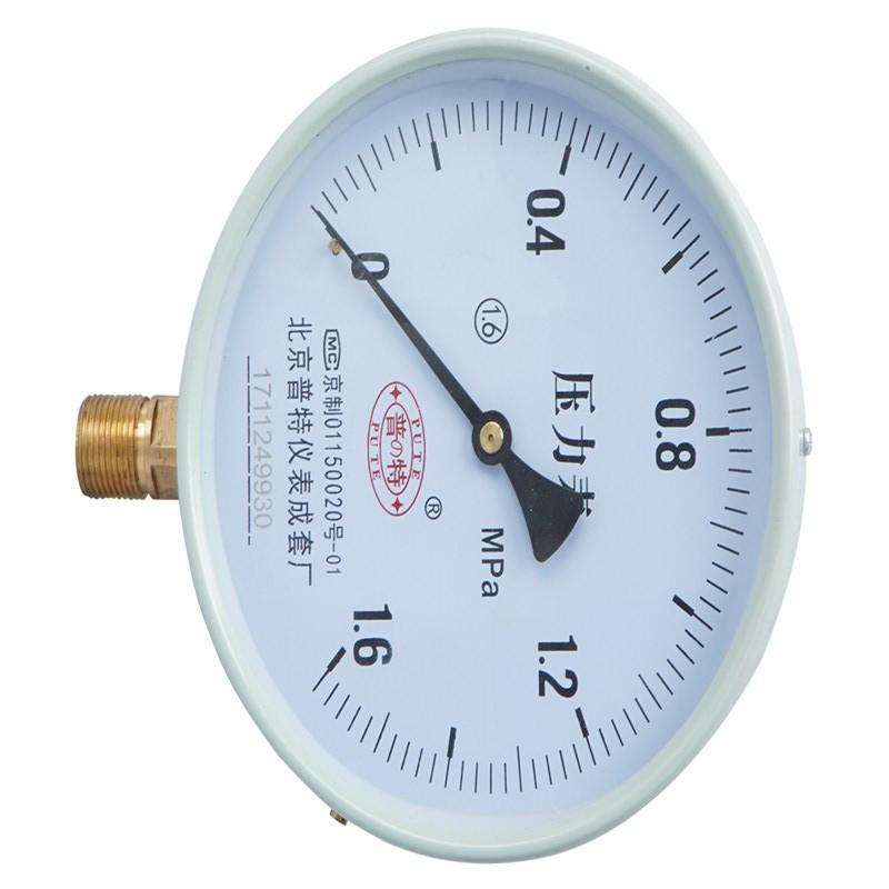 YZ-100YZ150径向压力表真空负压表油压液压气压水压力表-0.1-0mpa