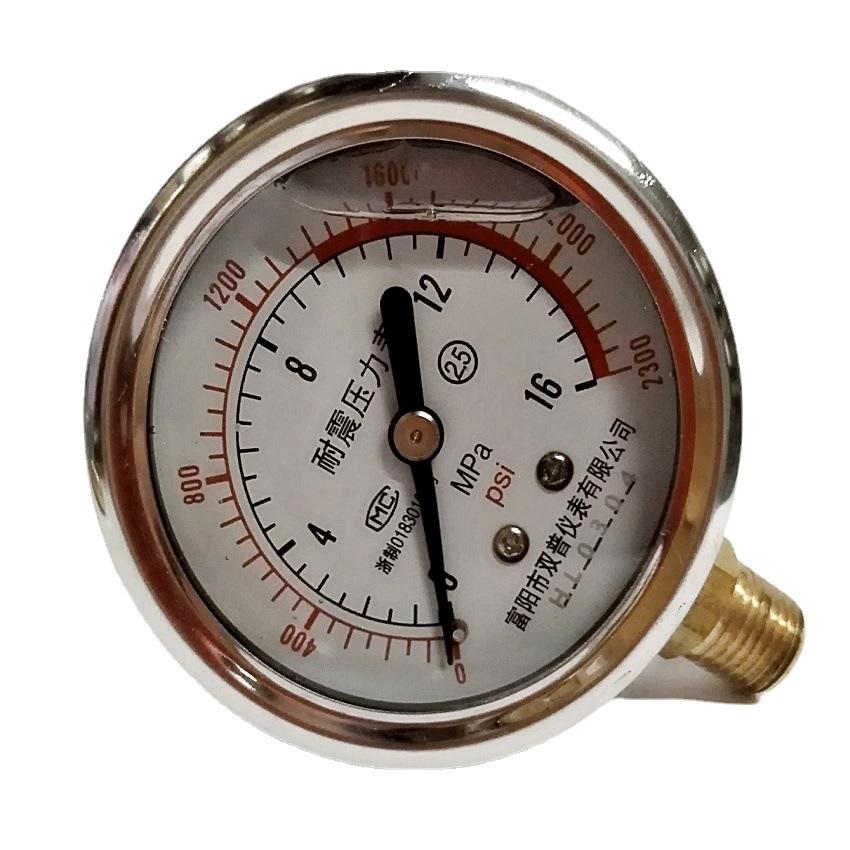 耐震压力表YN60抗震防震水压气压液压油压表0-10/16/25/40/60MPA