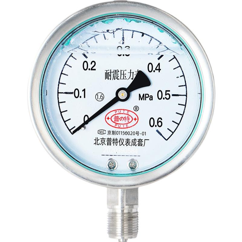 YN-100BF不锈钢耐震压力表抗震耐高温严寒液压油压表0-1.6-2.5mpa