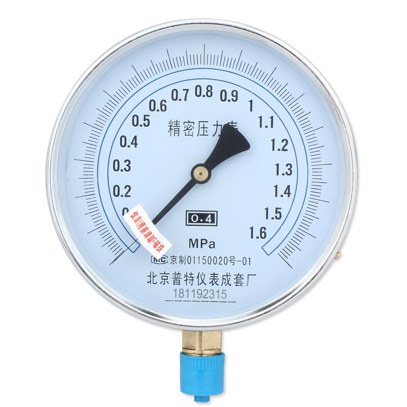 北京普特0.4级精密压力表YB-150高精度天然气0-0.25-1.6-0.4-6mpa