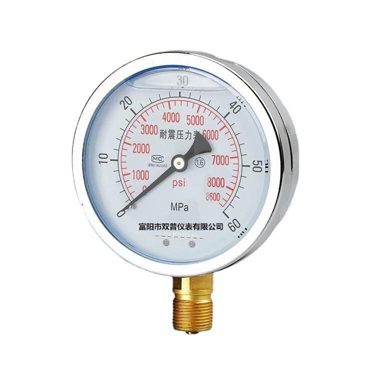 YN100径向耐震压力表 抗震油压/液压/气压/水压标准螺纹M20*1.5